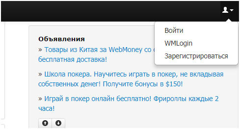 servis-Wmzona-registracija-na-proekte