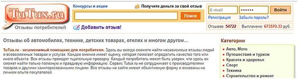 zarabotok-na-sajte-TuTux