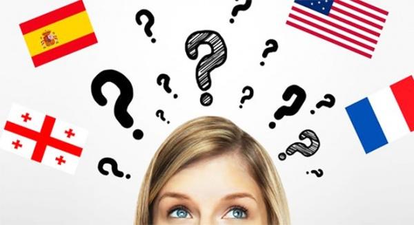 test-na-nacionalnost