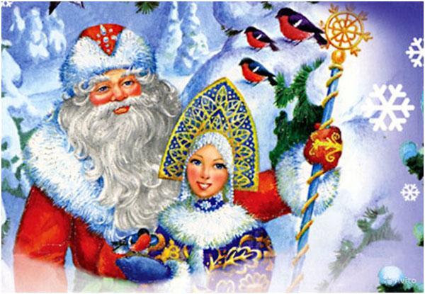 Ded-Moroz-i-vnuchka-ego-Snegurochka