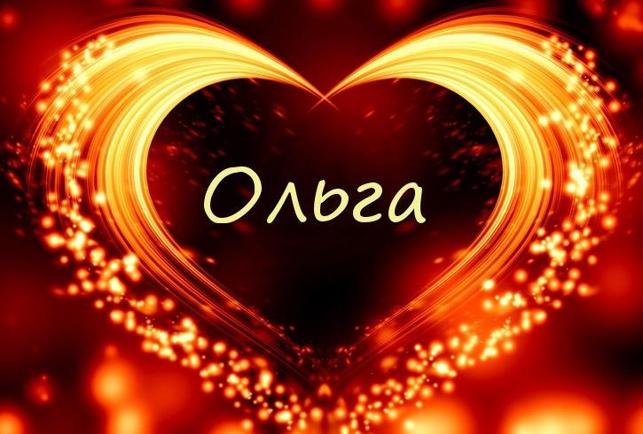 imja-olja