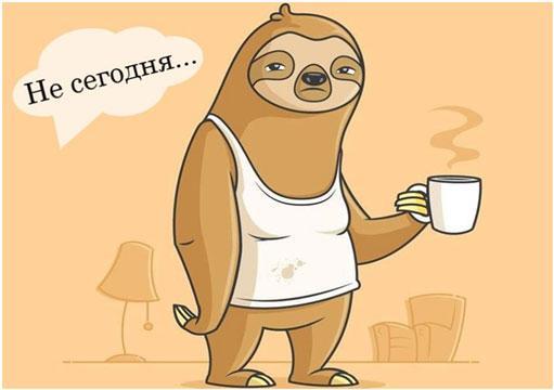 lenivyj-lemur