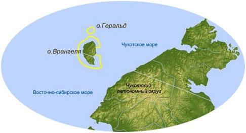 ostrov-Vrangelja