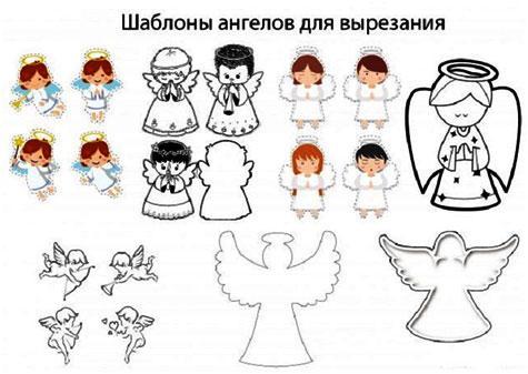shablony-angelov-dlja-vyrezanija