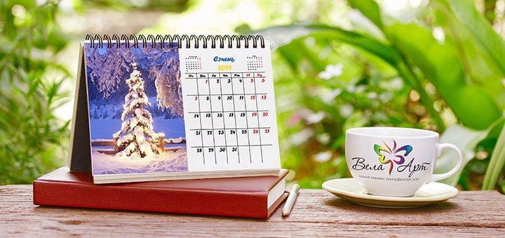 kalendar-perekidnoj