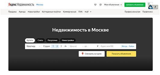 agentstvo-Jandeks-Nedvizhimost