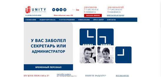 rekrutingovoe-agentstvo-unity
